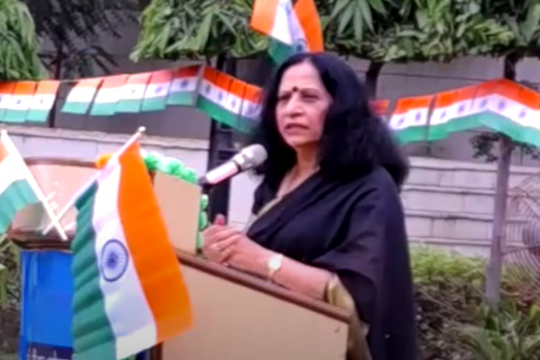 Vice Chancellor Speech on Independence Day 2020