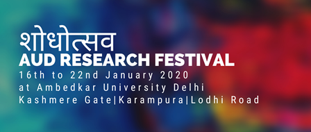 Shodhotsav : AUD Research Festival
