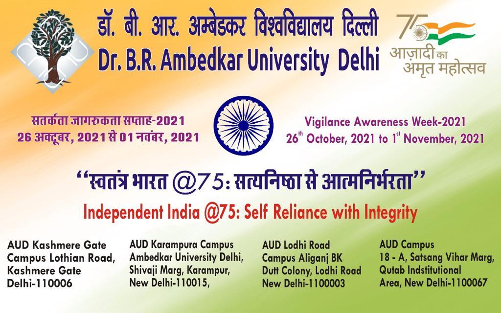 Vigilance Awareness Week
