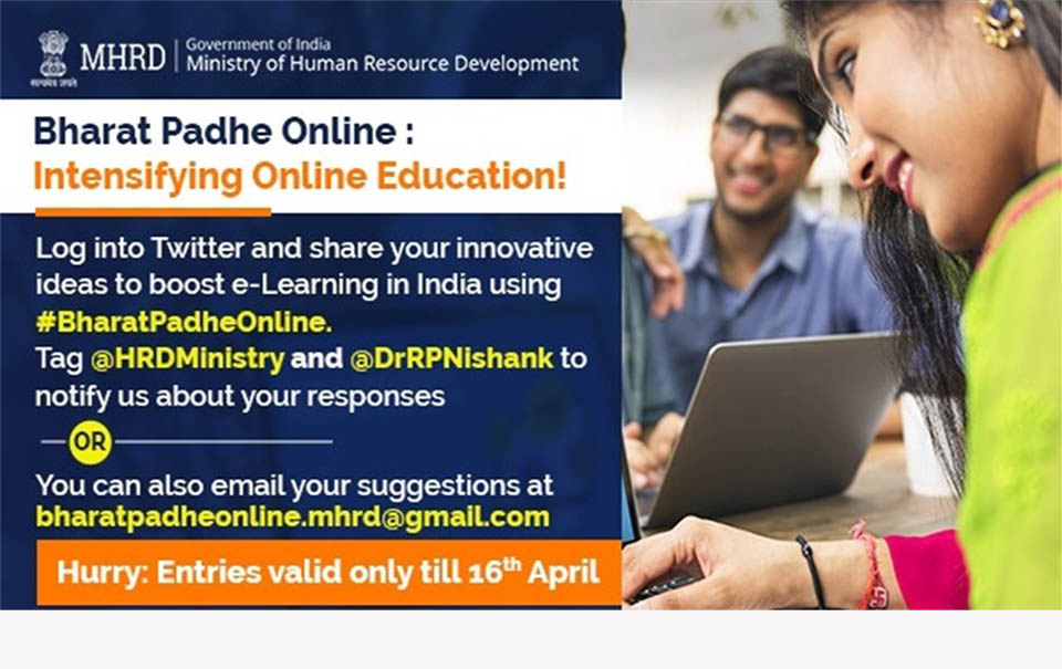 The UMHRD launched Bharat Padhe online campaign on April 11, 2020 to crowdsource ideas for improving the online education ecosystem of India.