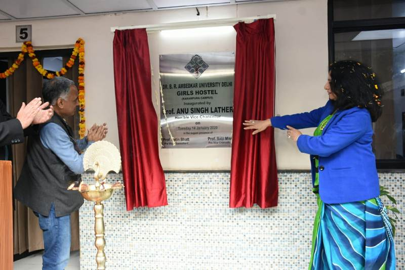 Girls Hostel Inauguration at KP Campus