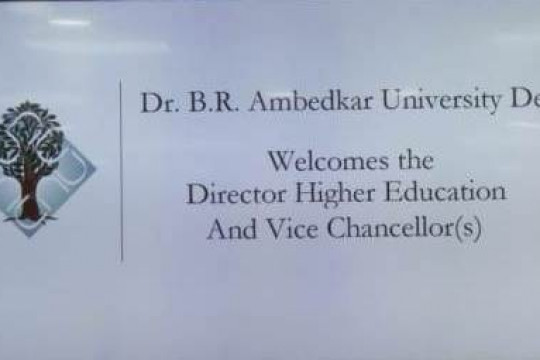 Meeting with Director, Higher Education and Vice Chancellors